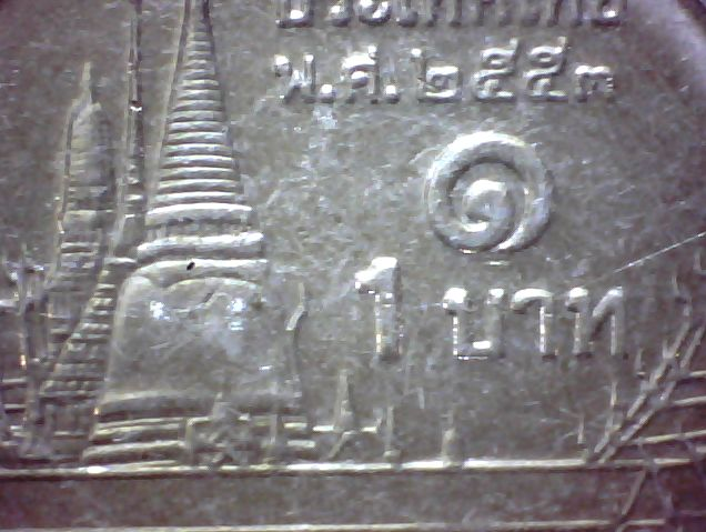 DM07-กล้องจุลทรรศน์ดิจิตอล usb (USB Digital Microscope) 1.3M pixel ขยาย 25 - 200 เท่า พร้อม software วัดขนาด